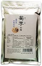 菊芋の粉 やさいファクトリー 150g 長野県阿智村産 菊芋パウダー
