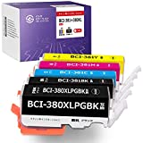 【インクステーション】CANON キャノン BCI-381 BCI-380XL 互換インクカートリッジ 5色セット BCI381 BCI-380XLPGBK 互換インク