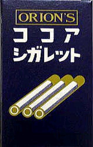 オリオン『シガレットシリーズ ココアシガレット』