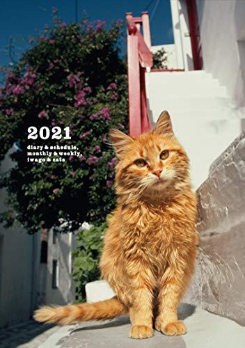 岩合光昭 ねこ diary &schedule 2021の詳細を見る