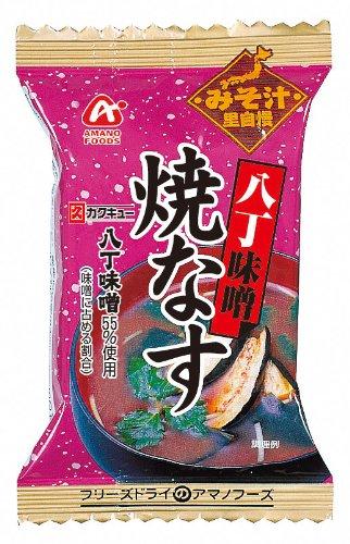Amanofuzu Hatcho miso (melanzane al forno) pezzi 9.5gX10