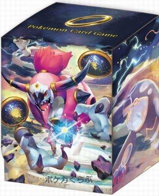 ポケモンカードゲーム デッキケース ときはなたれしフーパ