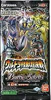 バトルスピリッツ BSC24 ウルトラ怪獣超決戦 【SinglePack】
