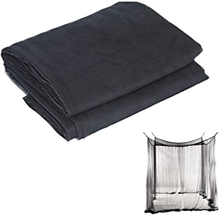 Ecover Mosquito Net DIY Fabric Insect Pest Barrier Netting Curtains for Home/Travel/Camping, Black (60