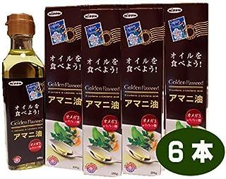 日本製粉 golden Flaxseed アマニ油 186g (#570431) ×6個セット