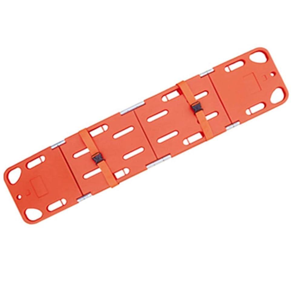 ストレンジャー滑りやすい崇拝する4つの折る救助の伸張器、シートベルトが付いている脊椎の固定プレートの緊急の救助の伸張器、159Kgまでの積載量