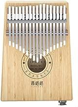 GQDZ 17 teclas de piano Kalimba Pulgar, hecho de bambú puro, tono hermoso, fácil de llevar, fácil de aprender, Madera Color, electro-acústica de sonido original, la última Piano pulgar