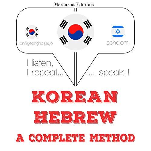 Diseño de la portada del título Korean – Hebrew. A complete method