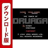 ドルアーガの塔 [3DSで遊べるファミリーコンピュータソフト][オンラインコード]