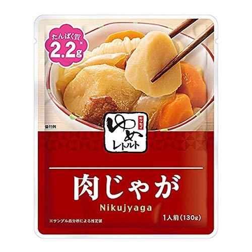 減塩 食品 キッセイ ゆめシリーズ 肉じゃが レトルト 130g×2袋セット (塩分 たんぱく質 リン カリウム にも配慮)