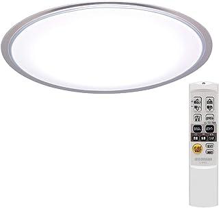 アイリスオーヤマ LED シーリングライト 調光 調色 タイプ ~8畳 CL8DL-5.0CF