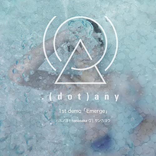 .(dot)any