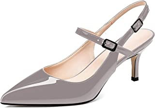 "Eldof Pointed Toe Slingback Pumps,Low Heel Ankle Strap Chic Sandals,Classy Kitten Heel 2.4"" Heel for Office Dress"