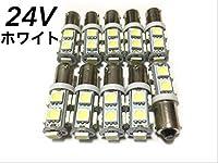12/24V選択 LED BA9S 9連 10個セット ホワイト レッド ブルー オレンジ グリーン ピンク (24V用ホワイト)
