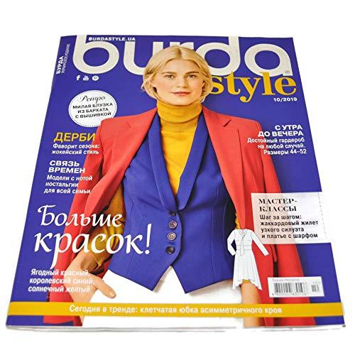 2019 10 Burda Style Magazine Sewing Patterns Russian Language Fashion Журнал Бурда