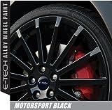 E-Tech, Motorsport, Vernice per Cerchi in Lega, Colore Nero, Resistente agli Urti, Finitura Satinata, 400ml