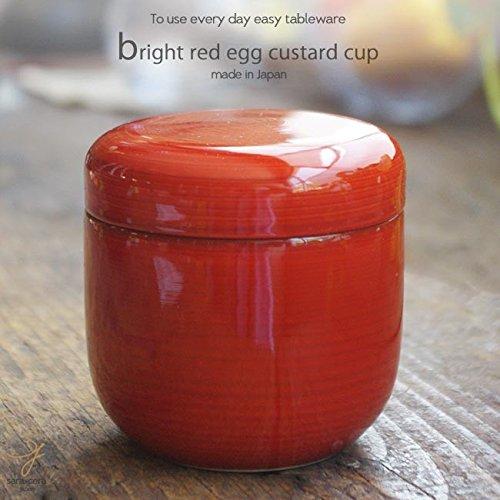 和食器 だしと卵を合わせてフタをあけたときがふわぁーっと オールレッド 赤 茶碗蒸し むし碗 スープポット デザート カップ 陶器 食器 美濃焼 おうち