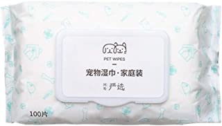 网易严选 ペット用ウェットティッシュ 100枚 無香料 低刺激性 100%ナチュラル 大判&超厚型タイプ 猫/犬用ウェットシート 1pcs