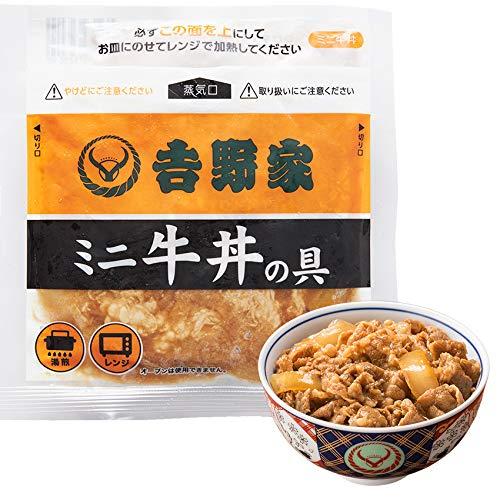 吉野家 牛丼 [ 冷凍 ミニ牛丼の具 / 80g×10袋セット ] どんぶり (レンジ・湯せん調理OK)
