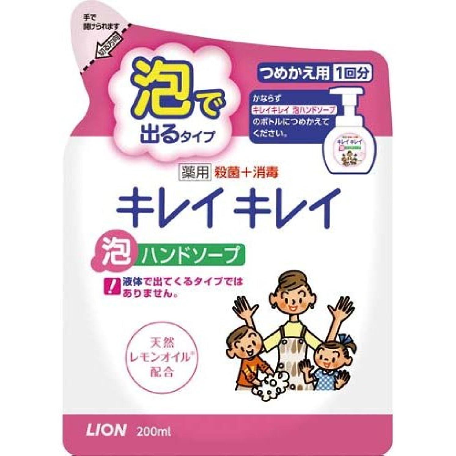 居住者アイドルマトンキレイキレイ 薬用泡ハンドソープ つめかえ用 200mL(医薬部外品) ライオン