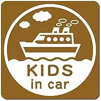 imoninn KIDS in car ステッカー 【マグネットタイプ】 No.43 船 (ゴールドメタリック)