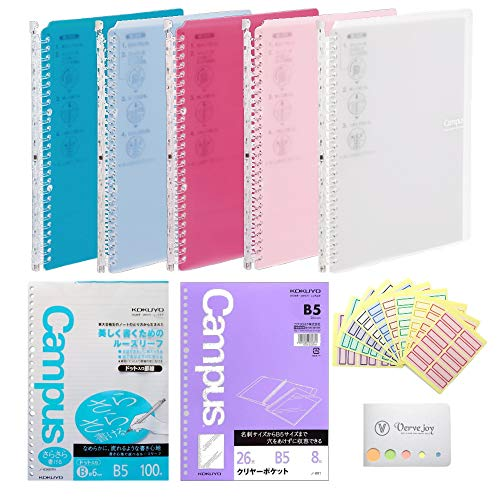 Kokuyo Campus Smart Ring 60 Binder B5 & 26 Rings| Pre-Dotted Loose Leaf Papers| Clear Pocket| Set of 5 Binder Along with Original Sticky Notes & 10 Colored Index Paper (5 Color)