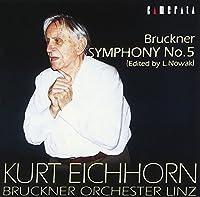 ブルックナー:交響曲第5番(2S)