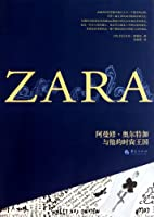 ZARA:阿曼修·奥尔特加与他的时尚王国