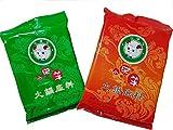 小肥羊清湯130g/袋 + 小肥羊辣湯235g/袋 火鍋底料=2袋セット