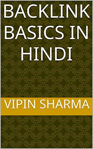 Backlink basics in hindi (Hindi Edition)