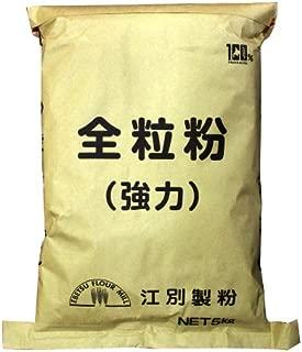 全粒粉 北海道産全粒粉 強力タイプ 江別製粉 業務用 5kg