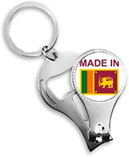 Made in Sri Lanka Country Love Nail Clipper Ring Key Chain