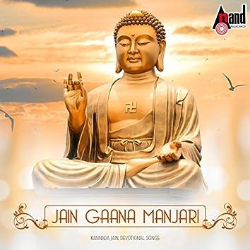 Jain Gaana Manjari