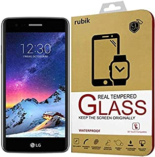 For LG K8 (2017) - Rubik Real Tempered Glass Saphire HD Screen Protector For LG K8 (2017)