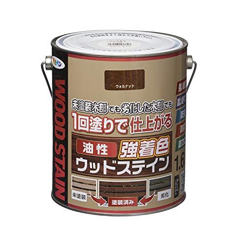 アサヒペン(Asahipen) 油性強着色ウッドステイン 1.6L ウォルナット