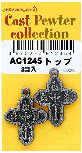 メルヘンアート キャストピューターパーツ トップ 2個入 AC1245