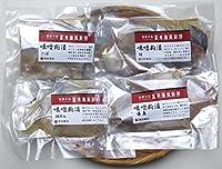 能登<能西水産> 無添加味噌粕漬け4種8切セット 銀だら、赤魚、鮭、鯖 【配送日指定可】