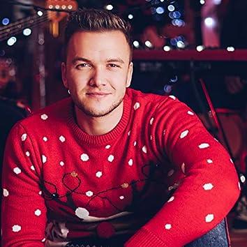Sretan Božić Ljubavi (Xmas Istrijanko)