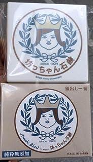 嵐 ARASHI 「BLAST in Miyagi 宮城」 コンサート 2015 公式グッズ ぼっちゃん石鹸