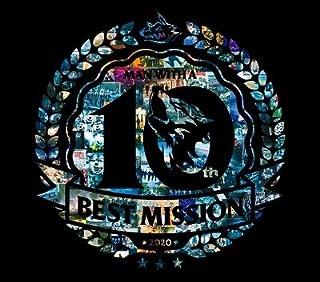 """【店舗限定特典(オリジナルステッカー)付き】MAN WITH A """"BEST"""" MISSION(初回生産限定盤、DVD付き)"""