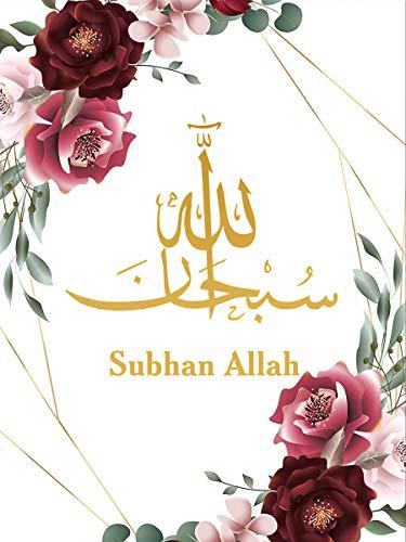 JXMK Cartel de Pared de caligrafía árabe Linterna Arte de Pared islámico Decorado Flores Rojas Lienzo artístico 40x50cm sin Marco para Ramadán