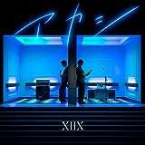 アカシ / XIIX