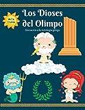 Los Dioses del Olimpo : Iniciación a la mitología griega - de 7 a 11 años: Libro infantil ideal para principiantes en mitología, dioses, criaturas ... niños: aprende la historia de los dioses.