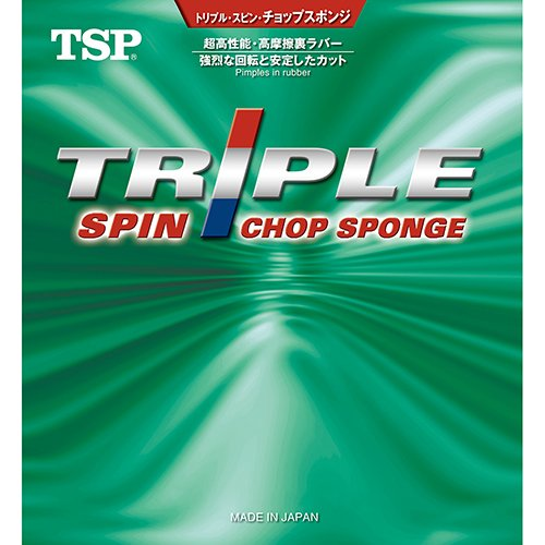 Buy Bargain TSP Triple Spin Chop Table Tennis & Ping Pong Rubber