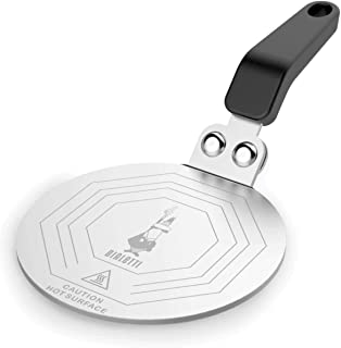 Bialetti Steel Stainless Plate, Heat Diffuser Cooking Induction Adapter