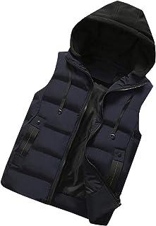 Men's Hooded Drawstring Sleeveless Zipper Winter Warm Thicken Short Down Coat Jacket Vest