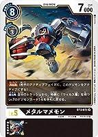 デジモンカードゲーム BT3-071 メタルマメモン (R レア) ブースター ユニオンインパクト (BT-03)
