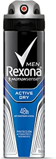 Desodorante Antitranspirante Aerosol Masculino Rexona Active Dry 72 horas 150ml, Rexona, Branco