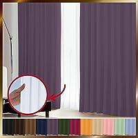 窓美人 1級遮光カーテン&UV・遮像レースカーテン 各2枚 幅100×丈135cm 幅100×丈133cm ヴァイオレット リュミエール 断熱 遮熱 防音 紫外線カット