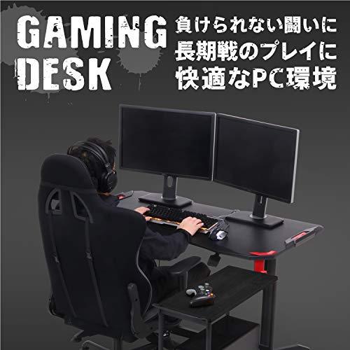 XeNO(ゼノ)『ゲーミングデスクスタンダードタイプ』